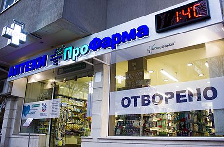 Аптеки ПроФарма